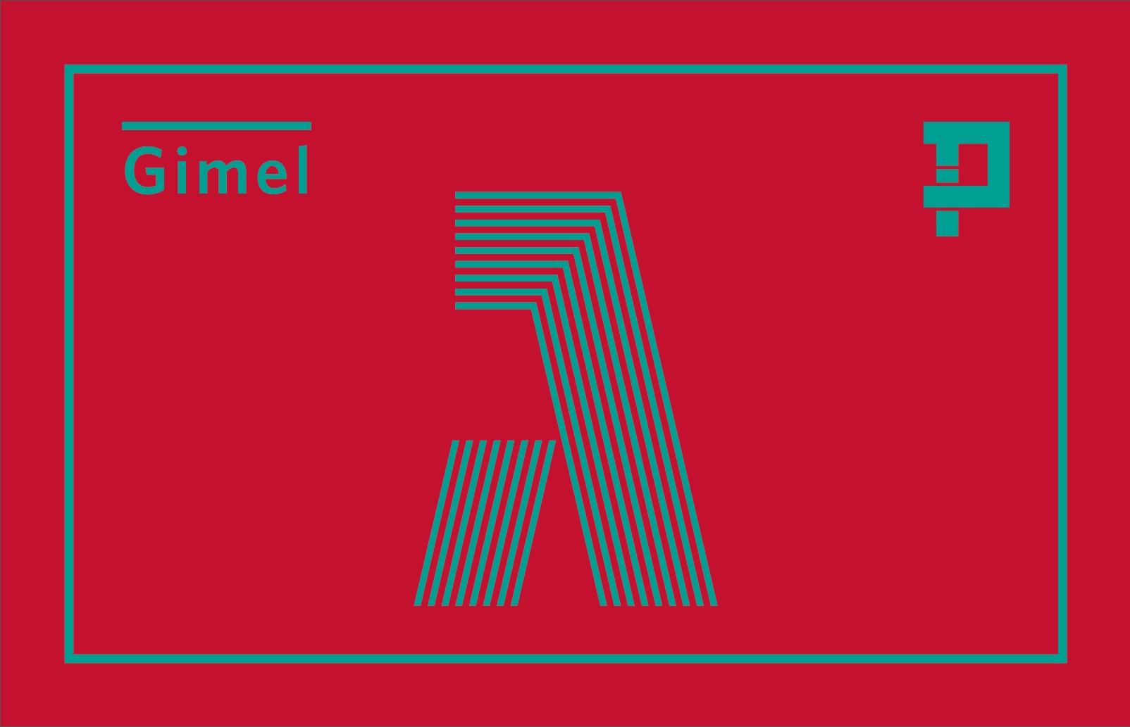 Gimel - Karta Przyjaciół Muzeum