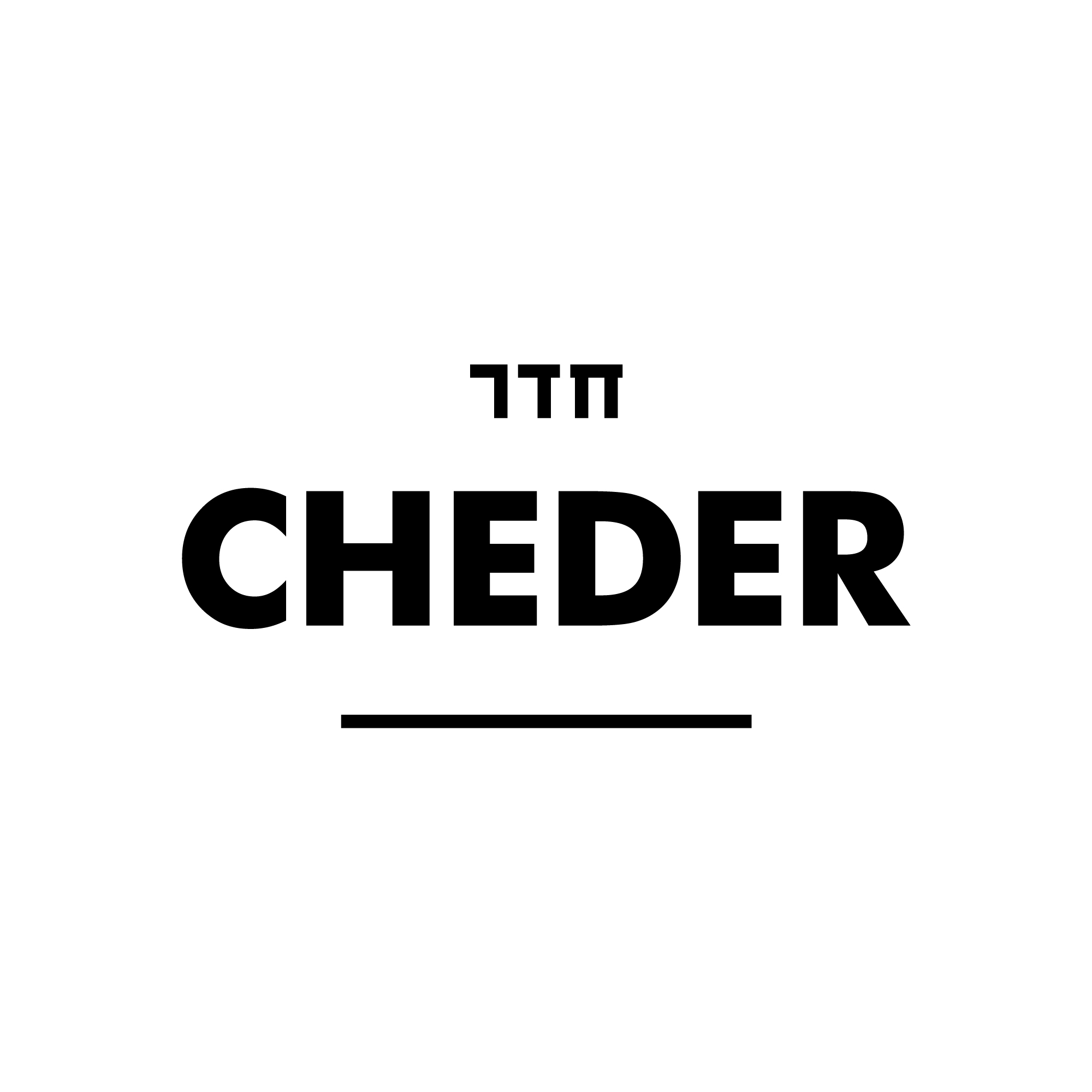 Cheder