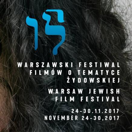 15. Warszawski Festiwal Filmów o Tematyce Żydowskiej