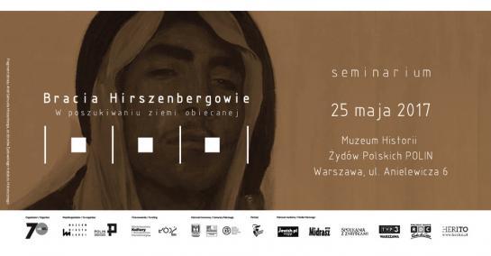 Seminarium podsumowujące badania nad życiem i twórczością Braci Hirszenbergów
